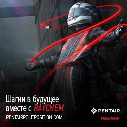 PentairPolePosition_250x250_RU